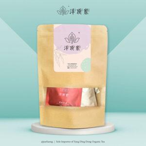 Organic tea sample pack